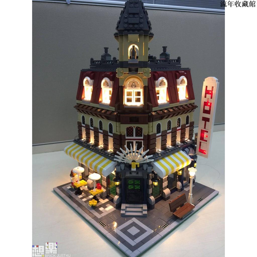 『LED燈組(不含盒組)』樂高 燈組 Lego Light 10182 轉角咖啡廳 (預購)A