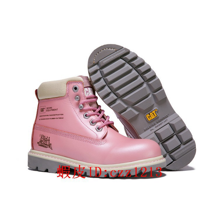 3e562c20240d cat 女鞋- 靴子人氣推薦商品價格與折扣優惠- 女鞋