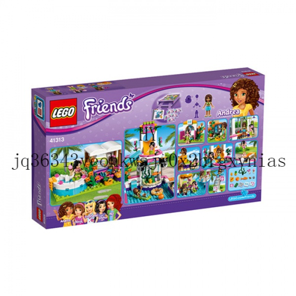 樂高LEGO女孩好朋友系列 41313心湖城夏季遊泳池 拼裝插積木玩具