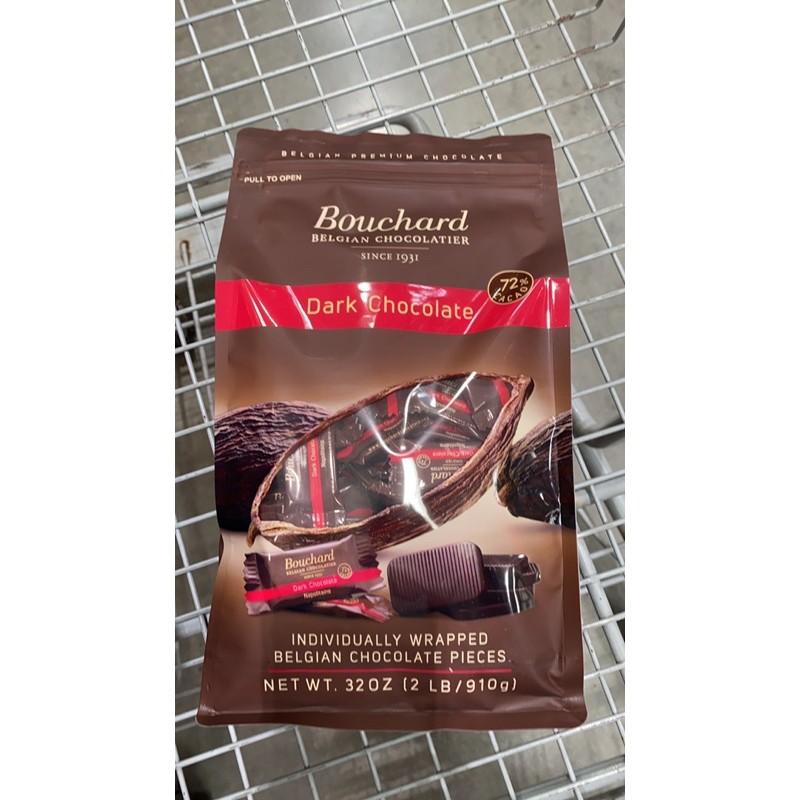 Bouchard 72% 黑巧克力 巧克力片 巧克力 黑巧克力 比利時巧克力 好市多進口
