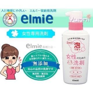 日本Elmie 女性專用衣物泡沫清潔劑200ml 高雄市