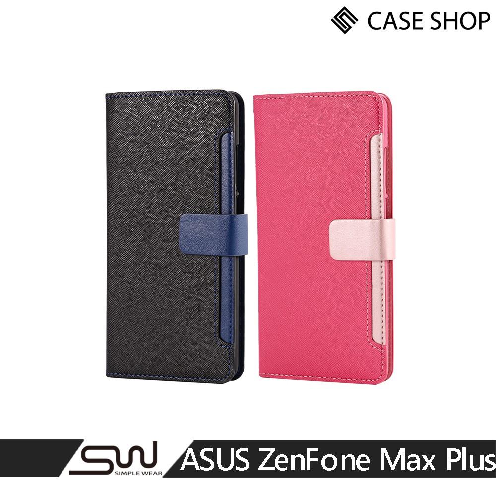 CASE SHOP ASUS ZenFone Max Plus (ZB570TL) 前收納式側掀皮套/硬殼-黑/桃/透明