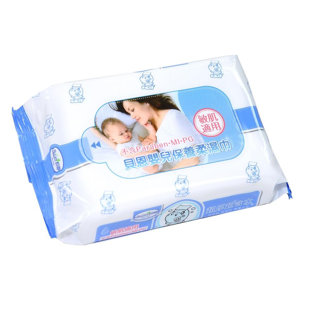 貝恩嬰兒保養柔濕巾全新升級,貝恩濕紙巾20抽超厚型 (20抽x24包) 娃娃購 婦嬰用品專賣店