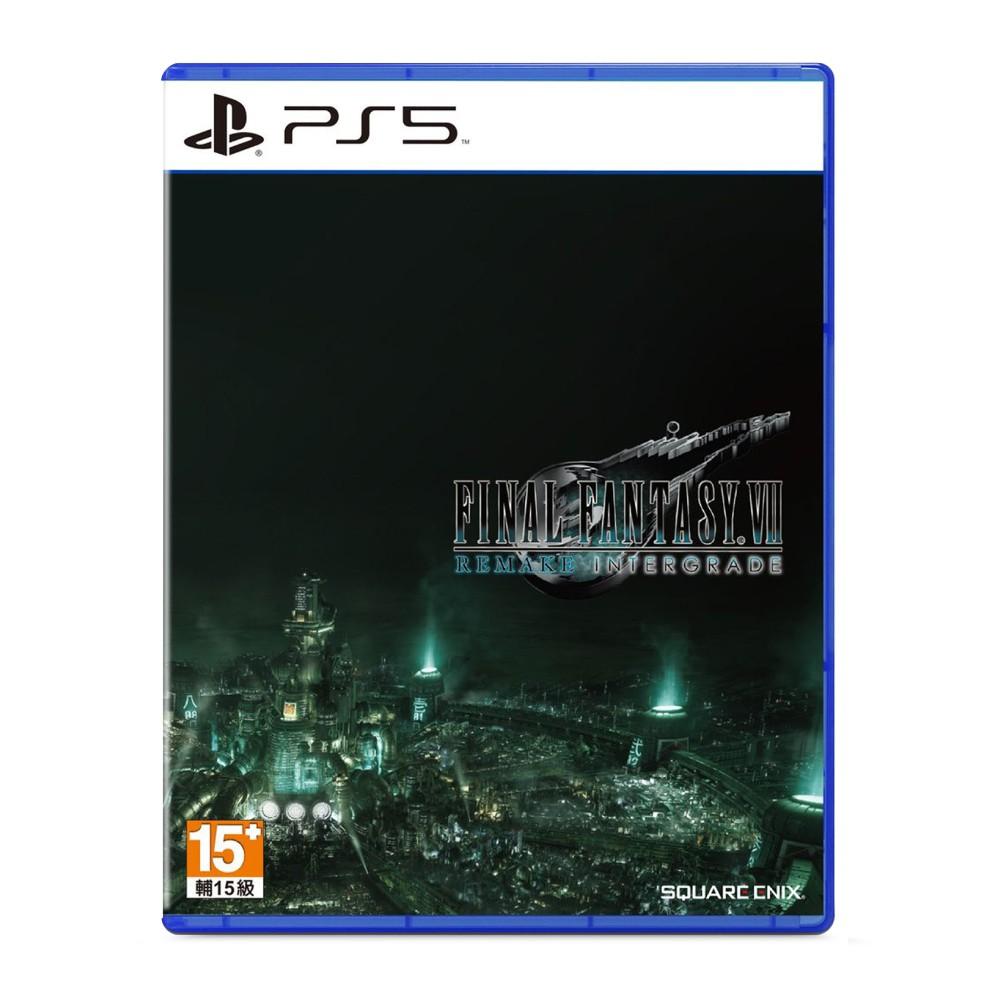 PS5 Final Fantasy VII Intergrade太空戰士 7 重製版 (中文版)