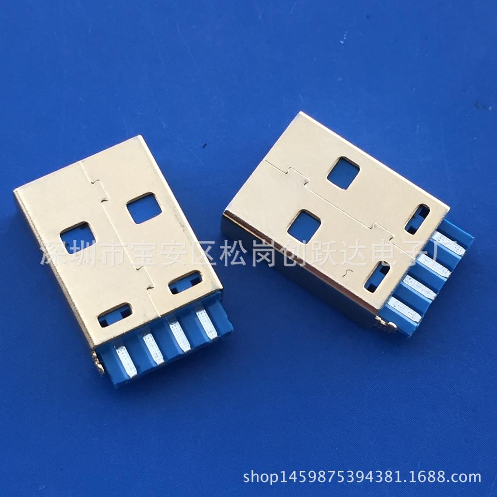 usb 插座  三孔插座   擴充插座 3.0 USB 公頭 焊線式AM 8P/180度雙面焊線式+接地腳 外殼鍍金藍膠