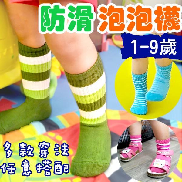 AMISS【中短兒童長襪兩穿1-9歲】可愛止滑兒童泡泡襪  長襪1-3歲/3-6歲/6-9歲 (B407)【Amiss】