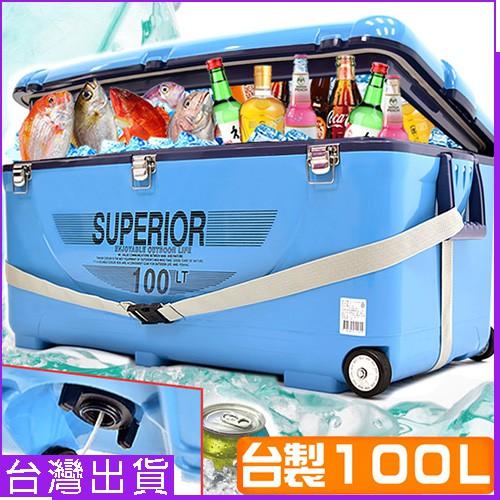 台灣製造100L冰桶P062-100行動冰箱100公升冰桶攜帶式冰桶釣魚冰桶保冰桶冰筒保冷桶保冰箱保冷箱