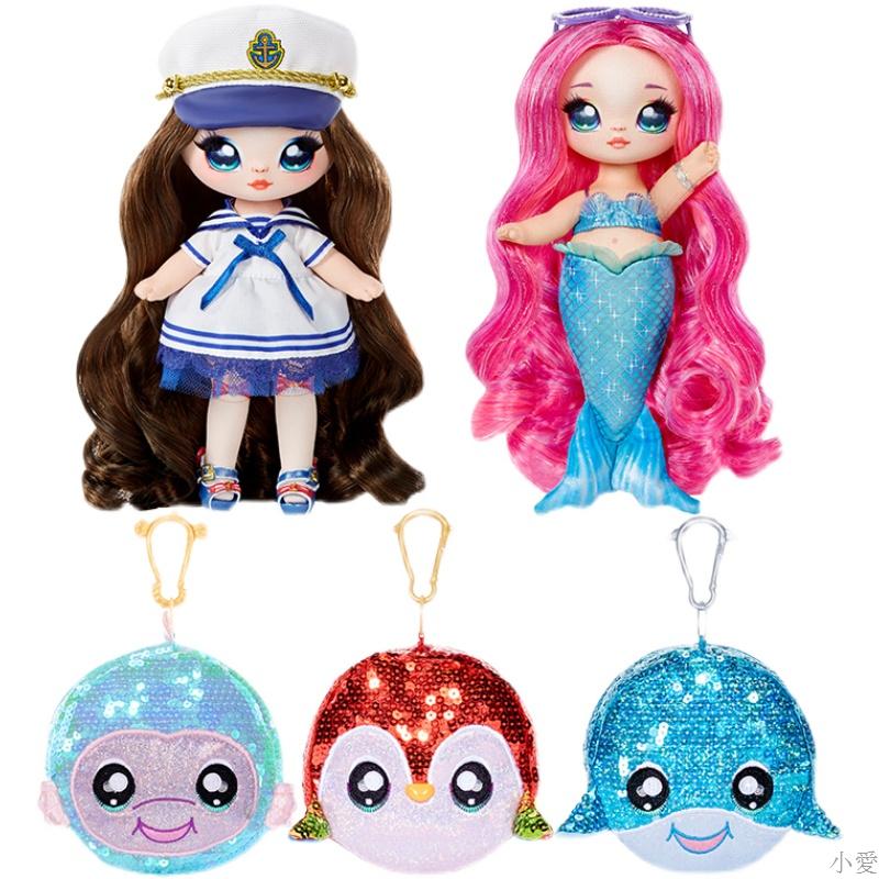 nanana驚喜娜娜娜女孩玩具閃亮1代可動美髮布娃娃亮片包玩具新款
