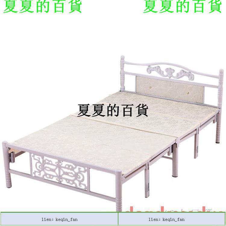 現貨廠家可折疊床雙人單人床家用成人簡易宿舍四折木板午休出租床屋 QQ6358