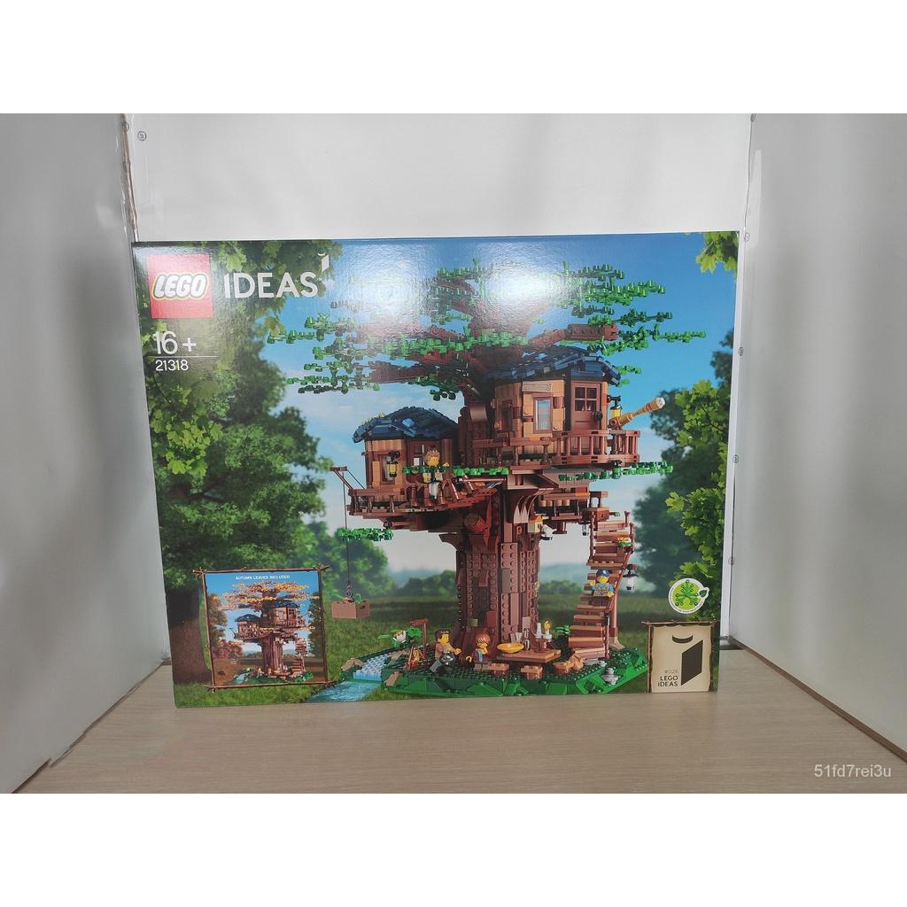 熱賣正品現貨 LEGO樂高積木 IDEAS系列 21318 樹屋燈飾