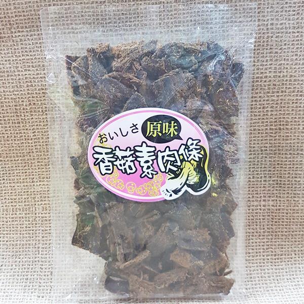 (台灣)香菇素肉條-原味 1包 200 公克  【4713572102206】