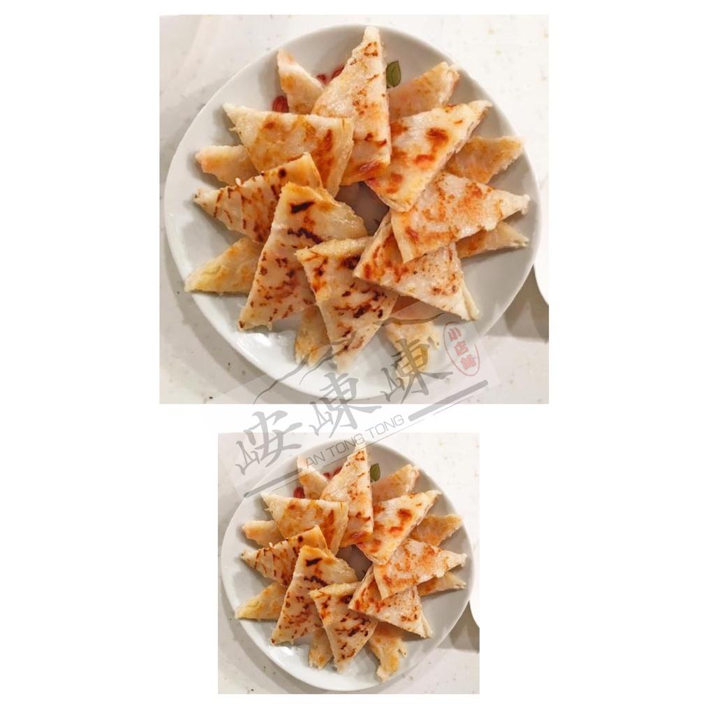 【免運】🍀峖崠崠小店鋪🍀蔣哥月亮蝦餅好吃好買好運旺旺來 200公克/片*15片
