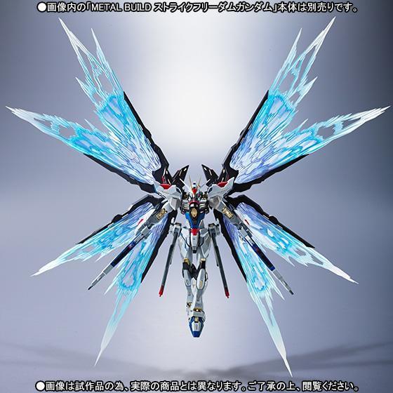MC 合金 攻擊自由 光之翼(mb 三紅 xn 七劍 大青椒 剎帝利 翔翼攻擊 天使 自由 Metal Build