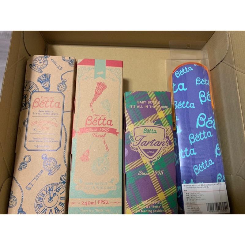 日本 Betta奶瓶 全新 禮盒