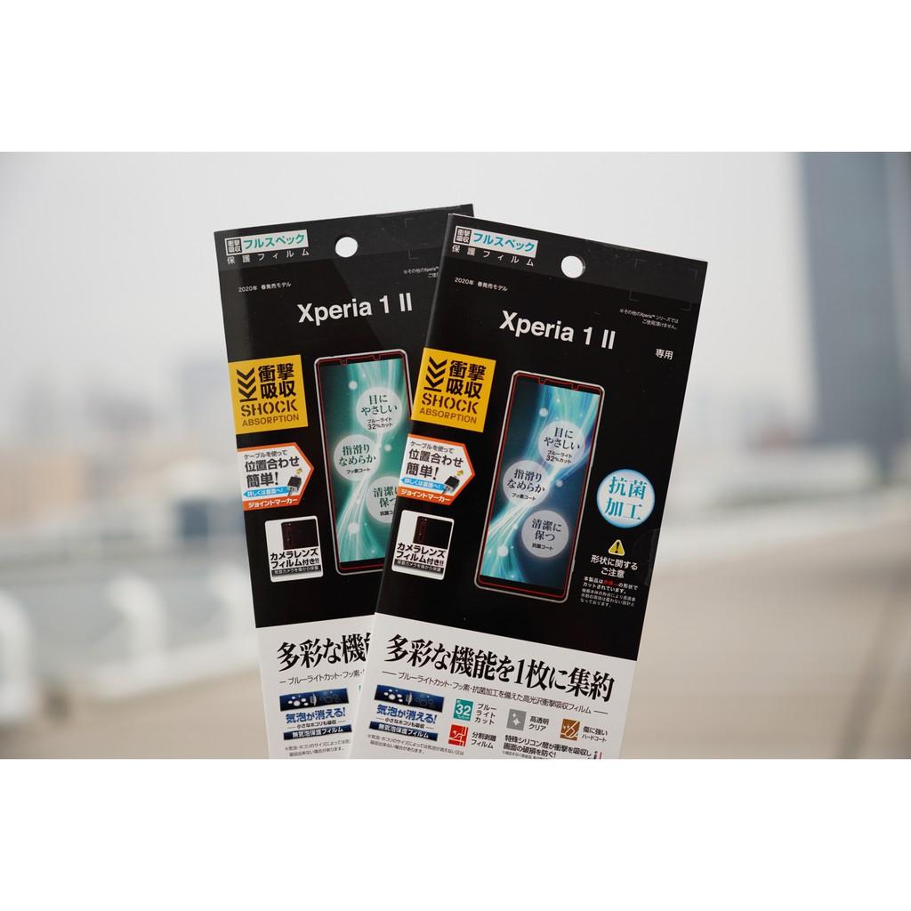 馬可商店 全新 RASTA BANANA Xperia 1II 1M2透明保護貼 光澤 霧面抗菌降藍光日本製 現貨