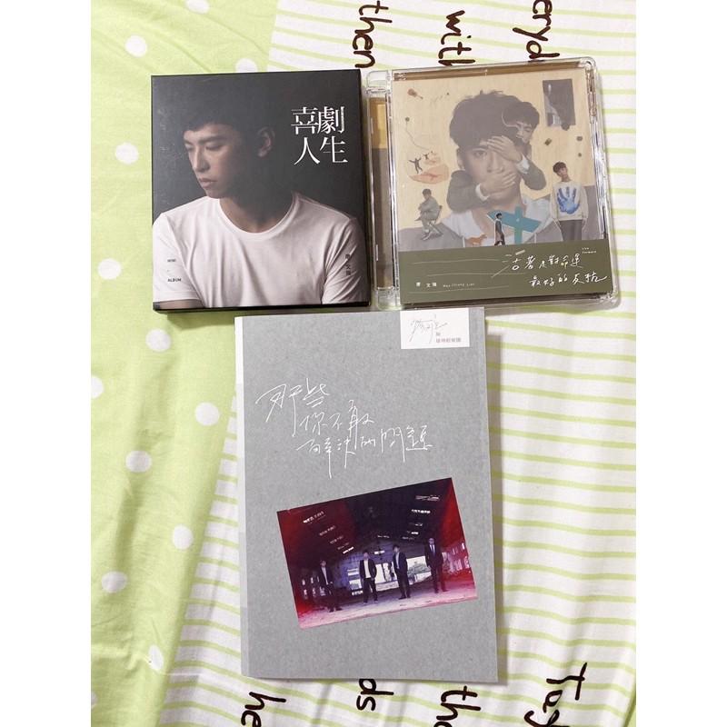 二手CD/ 廖文強專輯壞神經樂團近全新| 蝦皮購物
