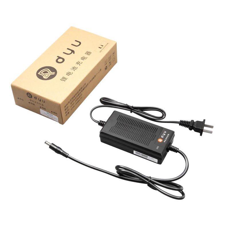 大魚DYU電動車周邊配件原裝充電器輸入42V電池電壓36V/DC接口 hmGb