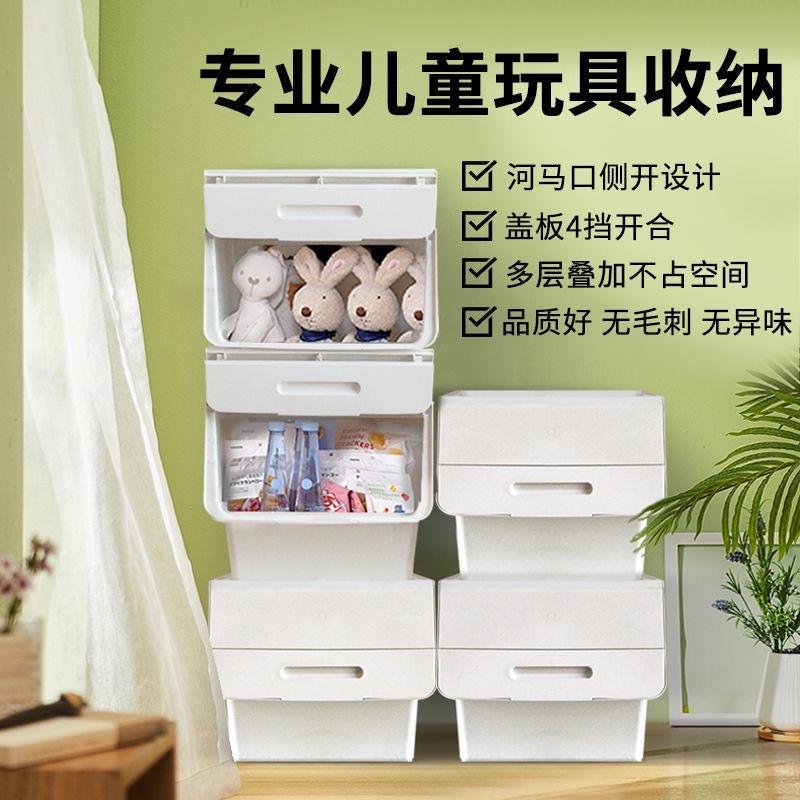 台灣現貨 無印風 免運小米全格前開式斜翻蓋玩具收納箱裝衣服塑膠大號多功能家用儲物箱