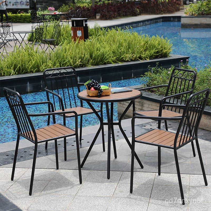 ❀爆款現貨❀休閒戶外塑木桌椅露天奶茶店咖啡廳桌椅組合創意家用露台小圓桌椅