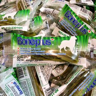 牙刷超效螺旋六星潔牙棒BonePlus超效螺旋動能六星潔牙棒S號(單支裝/ 6g)狗狗360度潔牙骨零食/ / 外出攜帶好方便 基隆市