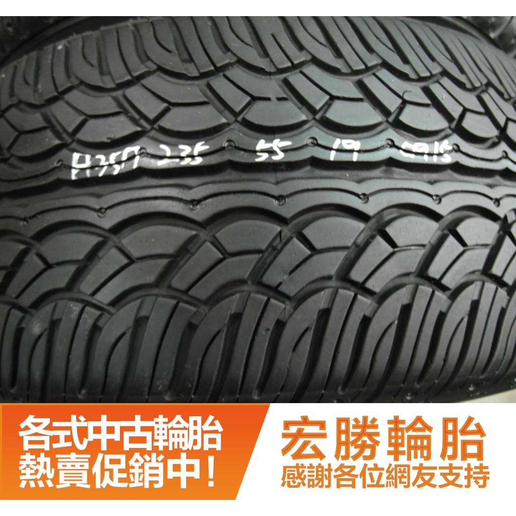 【宏勝輪胎】A357.235 55 19 橫濱YOKOHAMA SPX 9成 4條含工12000元 中古胎 落地胎