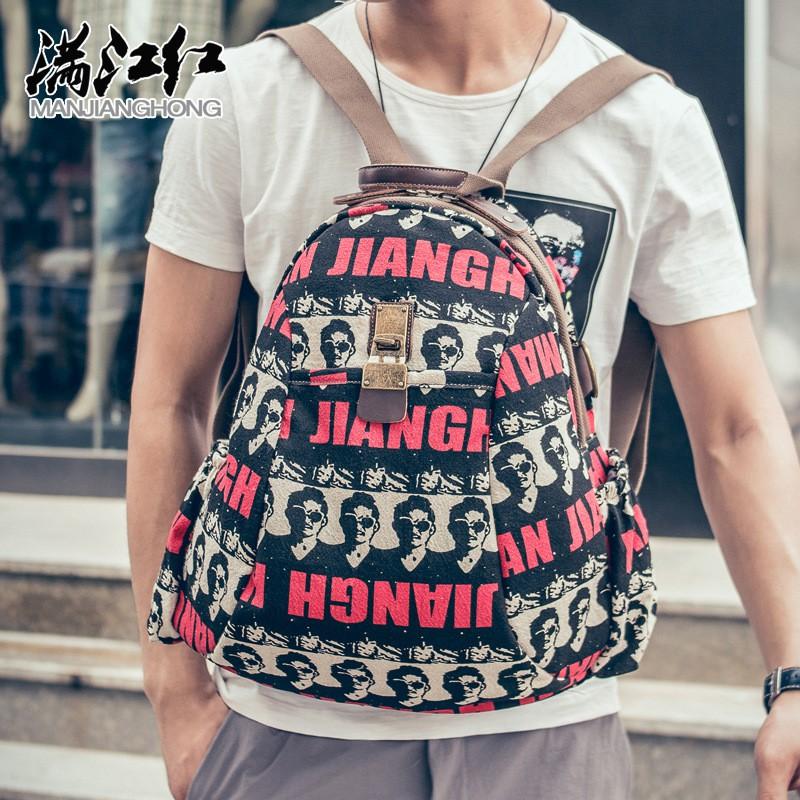 Selling 新款棉麻印花韓版文藝雙肩包女 大容量街頭潮流背包
