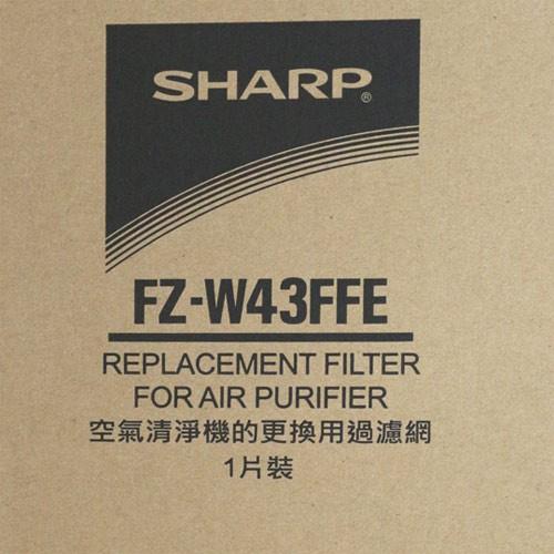 SHARP 夏普空氣清淨機FU-W43T專用 FZ-W43FFE