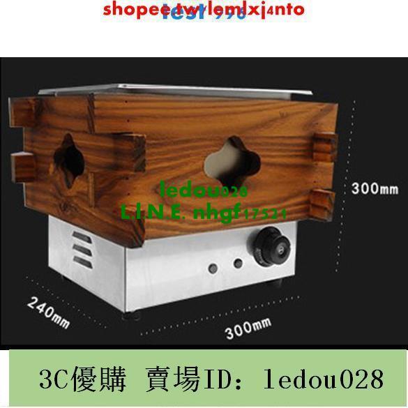 現貨-全網最低價~9格日式造型關東煮機保溫湯鍋商用單缸控溫110V/220V有附鐵蓋