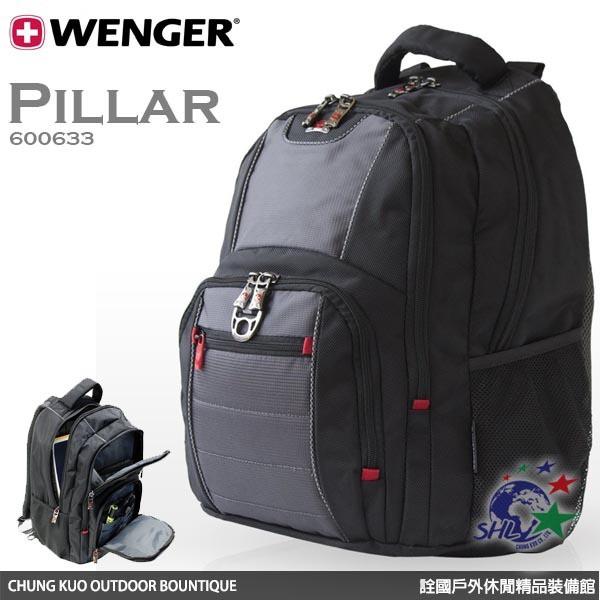 WENGER 16吋電腦後背包 PILLAR | 600633 【詮國】