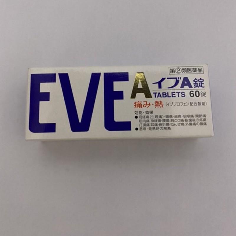日本 代購 EVE 現貨60錠