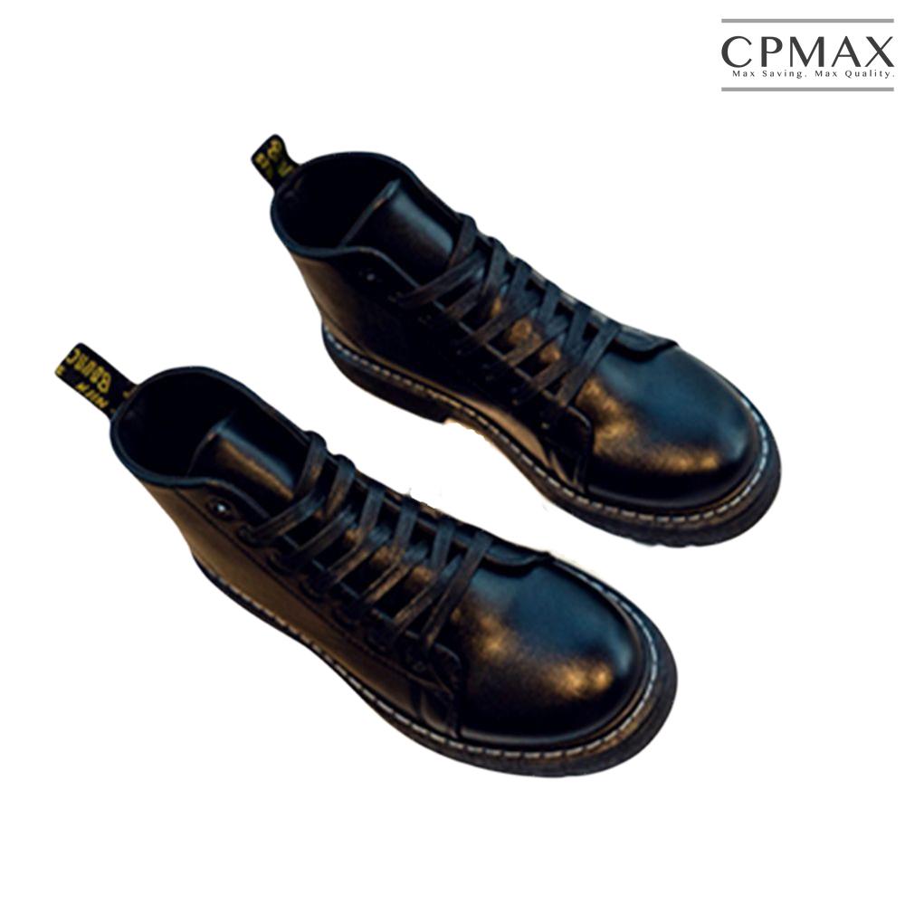 CPMAX 英倫馬丁鞋 英倫百搭高筒皮靴 戰鬥靴 馬丁靴 靴子 馬丁鞋 男鞋 男靴 馬汀靴款 馬丁 英倫 S99