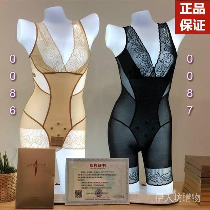 朔身衣 美人計塑身衣正品收腹提臀產後塑型束腰超薄透氣蠶絲燃脂瘦身衣女 qlR6