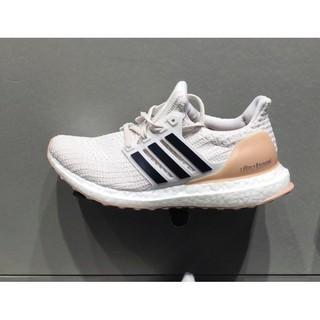 正品公司貨 ADIDAS Ultra Boost 4.0 BB6492 白黑粉 馬牌底 乾燥粉 慢跑鞋