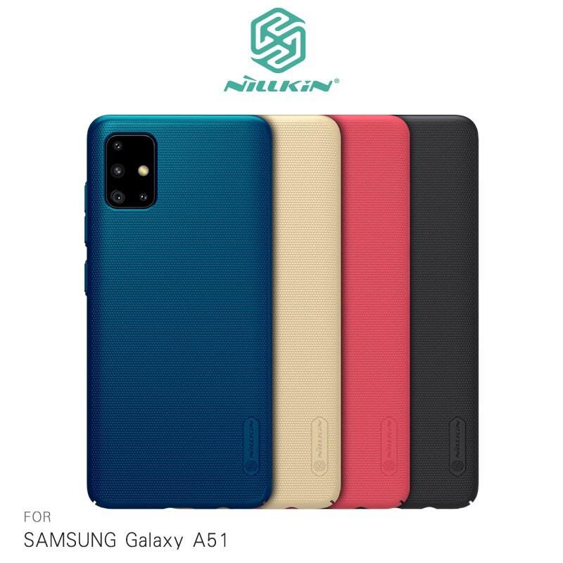NILLKIN SAMSUNG Galaxy A51 超級護盾保護殼 硬殼 背蓋式 手機殼 防滑