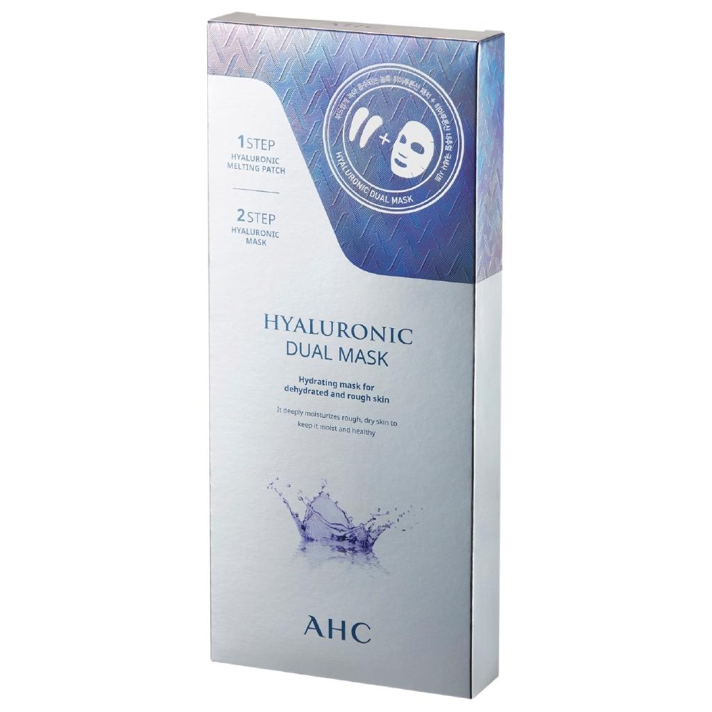 AHC 玻尿酸植萃雙效救急面膜 眼膜+面膜 5套
