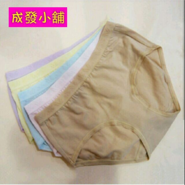 成發小舖 華歌爾新伴蒂內褲 顏色:藍,黑,白,粉,膚,紫,黃(5件組M~LL)特價$850