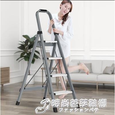 特惠免運 奧鵬鋁合金梯子家用摺疊人字梯加厚室內多功能樓梯三步爬梯小扶梯 新品