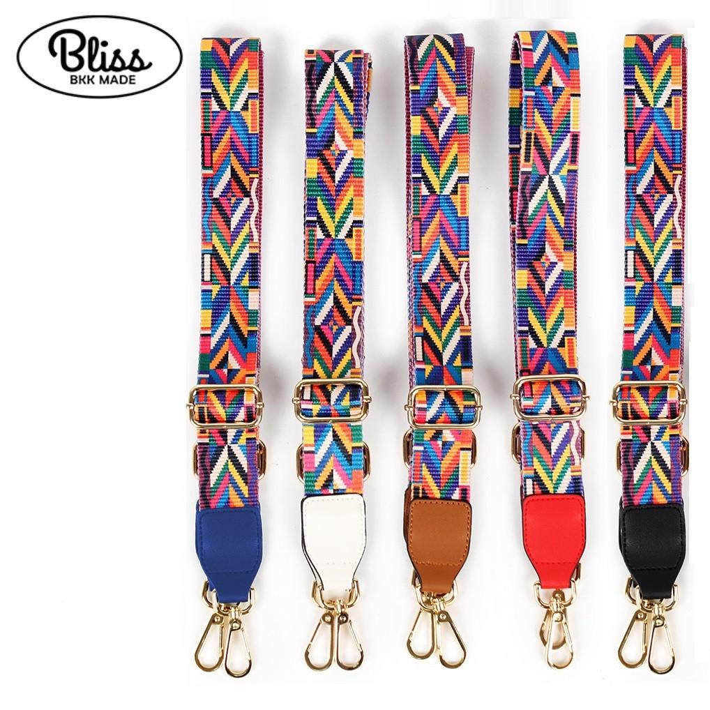 民族風寬版彩色包包帶子 包包背帶 可調長度