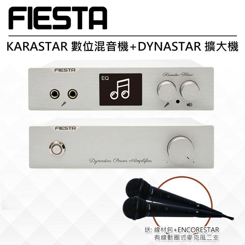 FIESTA 數位混音機+擴大機+KLIPSCH RP-5000F+Samsung 55TU8500