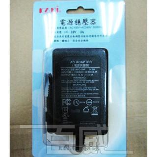 [百威電子] KAMI 台灣凱名 DC 12V 2A 接頭可更換 變壓器 變電器 穩壓器 DC12V 高雄市