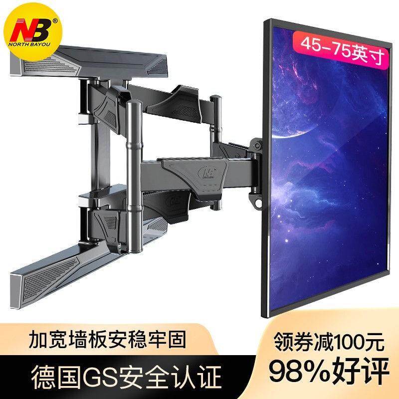 NB767-L600(45-75英寸)电视挂架通用电视支架伸缩旋转电视架nbP7
