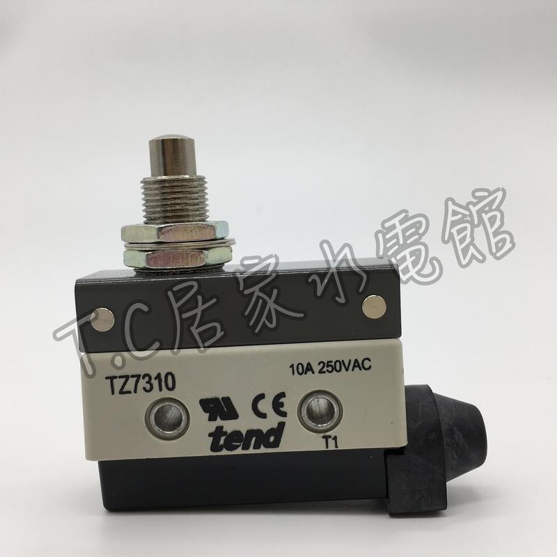 ◥ T.C水電◣天得 tend 限動開關 微動開關 TZ 7310 TZ-7310