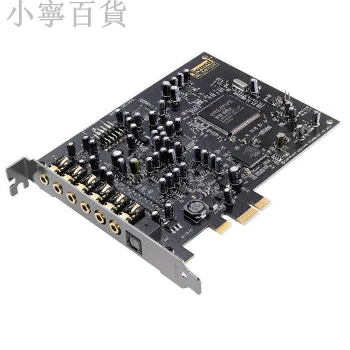 【小寧百貨】新品上市__CREATIVE 創新未來 Audigy Rx PCI-e7.1聲道音效卡 雙Mic輸入