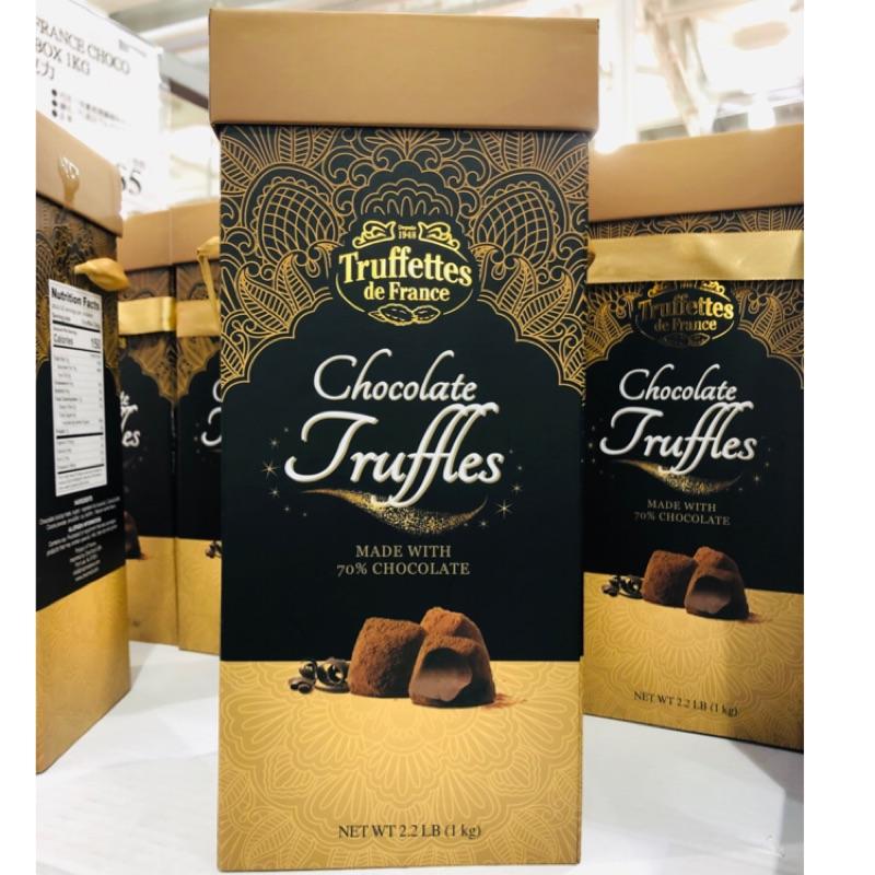 COSTCO 好市多 法國🇫🇷 松露巧克力 禮盒 Truffettes De France 代可可脂 松露巧克力