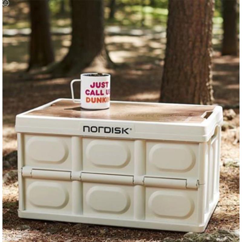 nordisk戶外收納箱摺疊箱摺疊桌營地收納桌