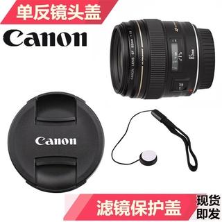 ✨攝影配件✨佳能EF 85mm f/ 1.8 USM單反相機鏡頭蓋 85/ 1.8遠攝定焦濾鏡蓋58mm