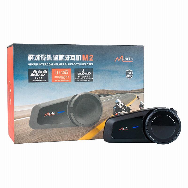 機車行車記錄器﹊☋Maxto M2頭盔藍牙耳機摩托車行車記錄儀機車騎行無線耳機一體M3S