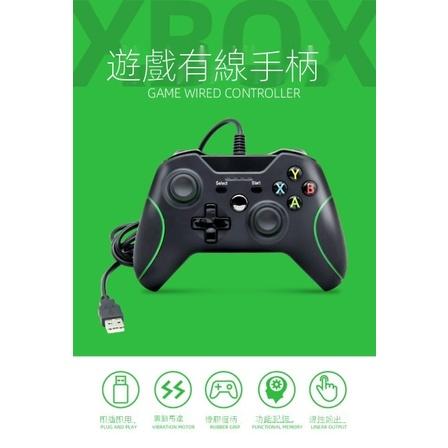 XBOX ONE有線/游戲手柄 遊戲把手 控制器 搖桿 手柄  雙振動PC USB帶線手柄