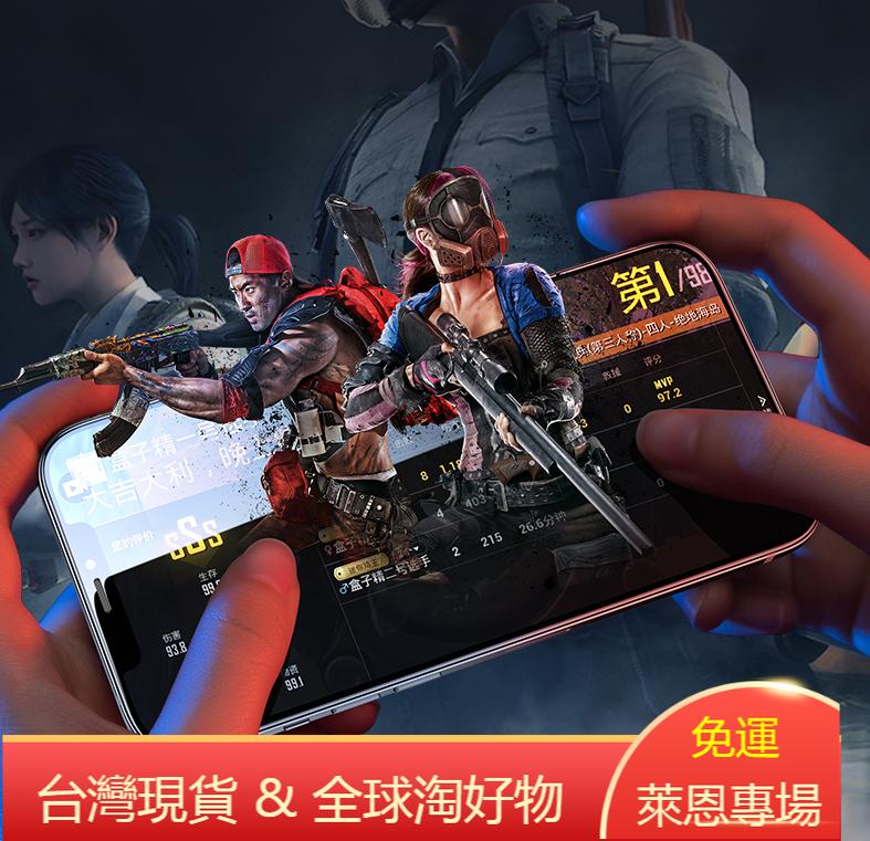【玻璃貼】LG Velvet WING G8X V50 ThinQ K51S【LG所有型號都有】高清全透明熒幕貼 遊戲膜