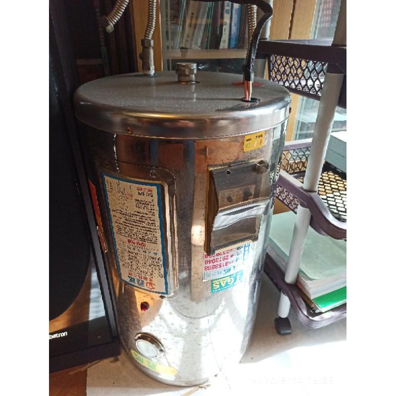 熱水器 鑫威 12加侖